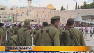 """Terra Santa Link - Gerusalemme, """"una dichiarazione di guerra"""""""