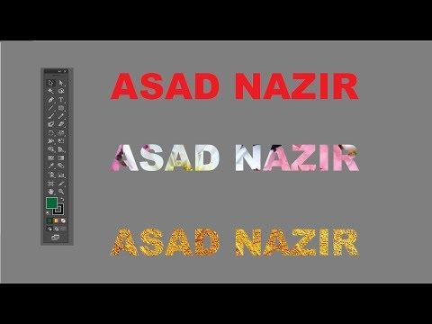 Adding Texture in Text | Adobe Illustrator Tutorial thumbnail