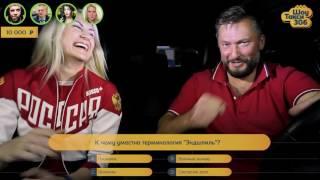 Олимпийская чемпионка в Ростовском Такси 306