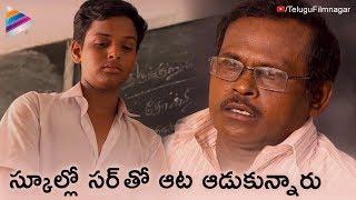 School Children Make FUN of Their Sir | Pandavullo Okkadu BEST COMEDY Scene | Telugu FilmNagar