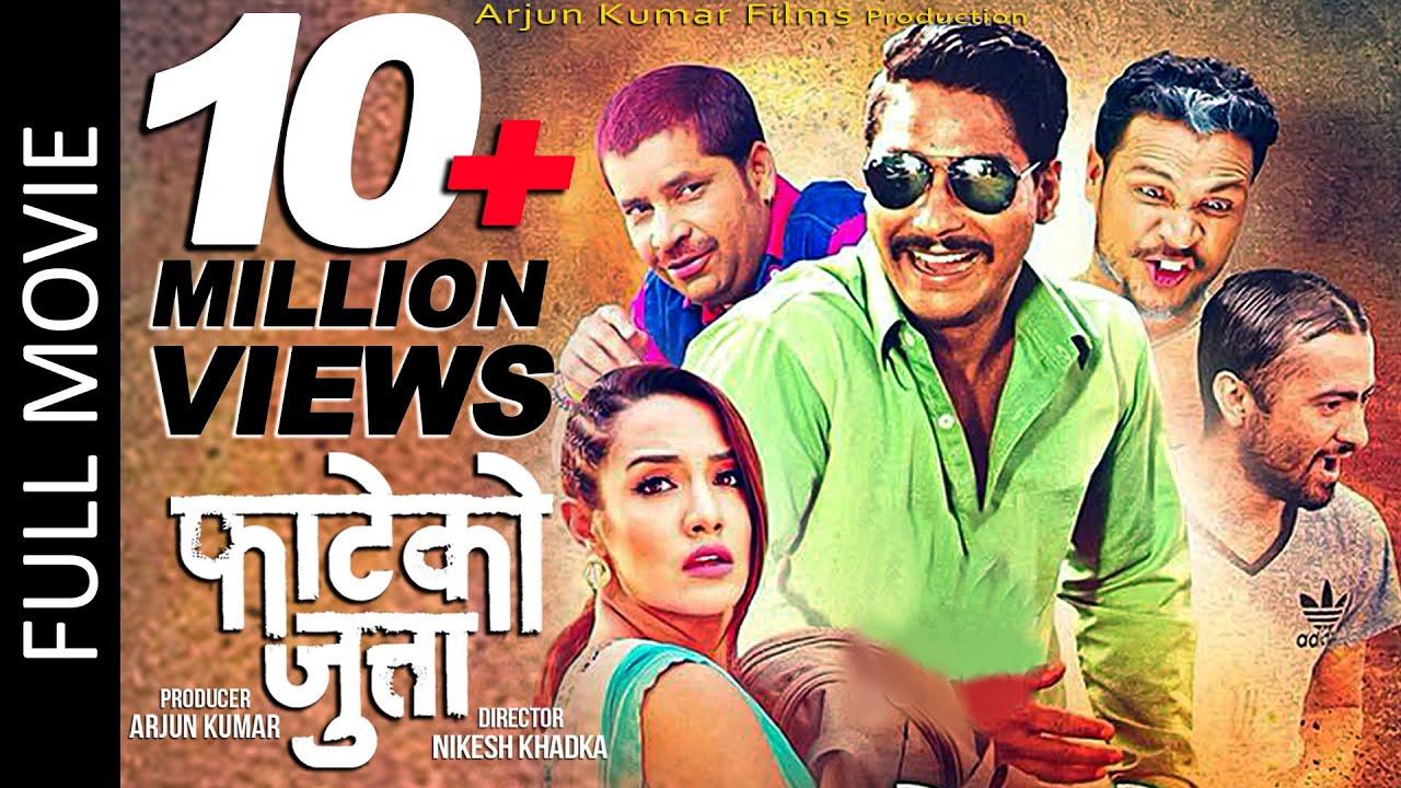 Download FATEKO JUTTA - New Nepali Full Movie 2019   Saugat Malla   Priyanka Karki   Barsha Raut   Dayahang