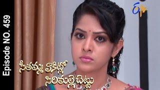 Seethamma Vakitlo Sirimalle Chettu|22nd February 2017 |Full Episode No 459| ETV Telugu
