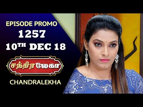 Chandralekha Promo 10-12-2018 Sun Tv Serial Online