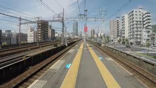 [4K] 阪急 春日野道駅 普通 西宮北口行き到着