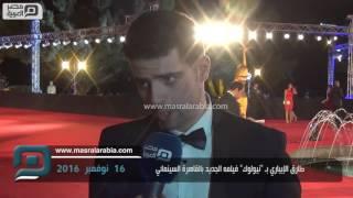 مصر العربية | طارق الإبياري بـ