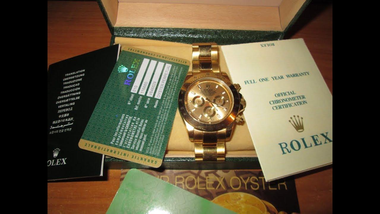 часы rolex daytona копия - YouTube