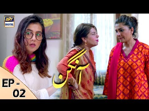 Aangan Episode 02 - 18th November 2017 - ARY Digital Drama