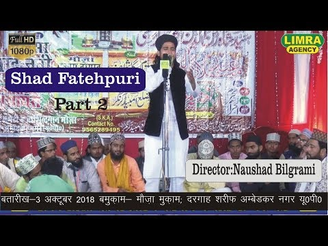 Shad Fatehpuri Part 2, 3, October 2018 Muqam Dargah Ambedkar Nagar HD India