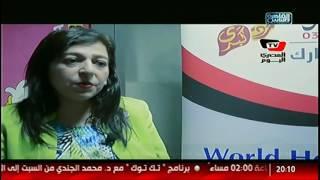 تحيا مصر ومكتبة الإسكندرية يحتفلا باليوم العالمي لالتهاب الكبد الوبائي