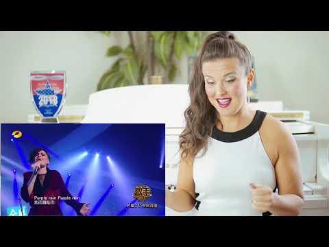 Vocal Coach Reacts to Jessie J - Purple Rain Mp3