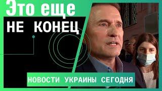 Новости Украины сегодня новости свежие события свежие новости на сегодня