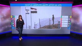 جنديتان إسرائيليتان ترقصان مع جنديين مصريين عبر الحدود على وقع أغنية يمنية