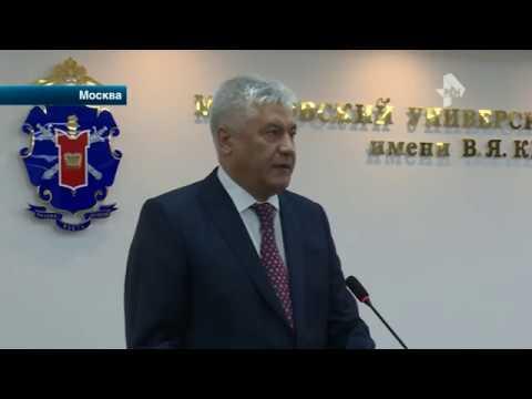 Министр внутренних дел России поздравил с 15-летием Московский университет МВД им. Кикотя