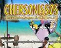Chersonissos 2008 Housemix - Pauzofhauz.web-log.nl (see also part 2)