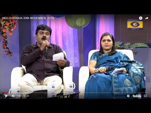 Satya Narayan Parida & Namita Mohapatra odia singer in HELLO ODISHA