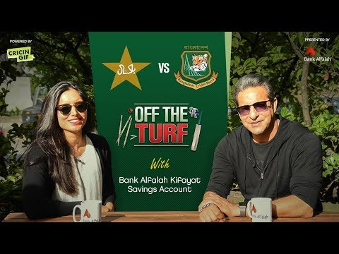 Preview: Pakistan vs Bangladesh- Off The Turf with Bank Alfalah Kifayat Savings Account