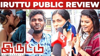 Iruttu Movie: FDFS Public Review | Sundar.C, Sai Dhanshika, Yogi Babu | Girishh | Dhorai V.Z