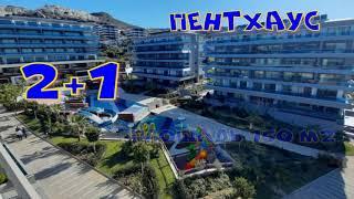 Продается НОВЫЙ ПЕНТХАУС 2 1 в комплексе Eco Marine Residence в Каргыджаке Аланья за 127 000 EURO