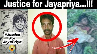 Justice For Jayapriya and 2 Girl Childs.. !