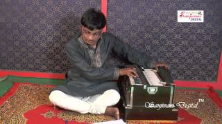 #MusicClass1 #लगन लगी तुमसे मन की लगन  #Learn This Song On Harmonium