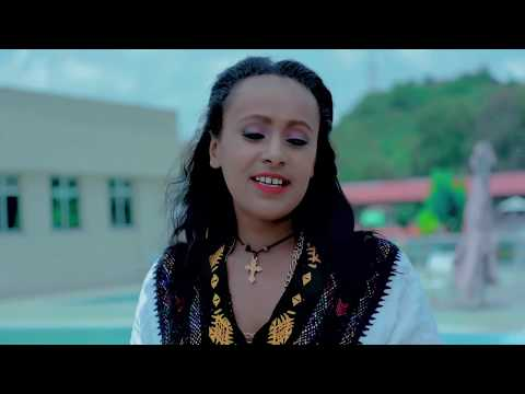 Ethiopian Music : Bezawit Ashagere ቤዛዊት አሻግሬ (የኔ ጀግና) – New Ethiopian Music 2019(Official Video)