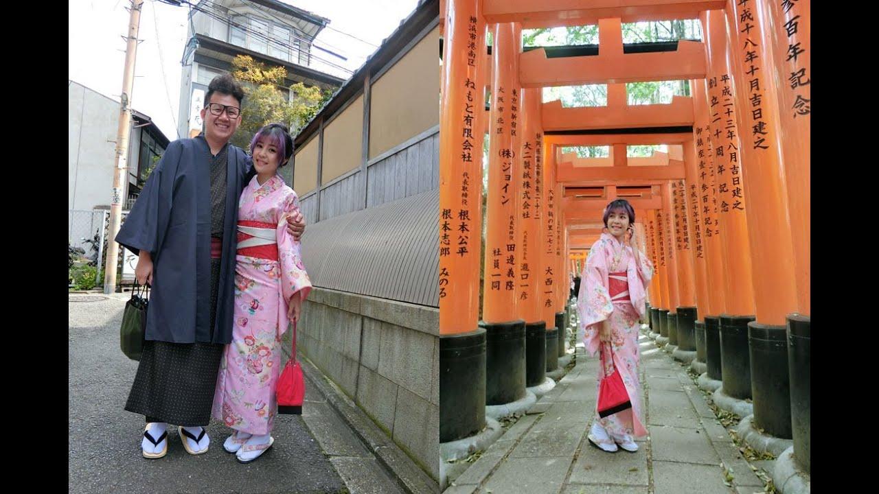 Japan Trip 2016 Kyoto Kimono Rental + Fushimi Inari - YouTube