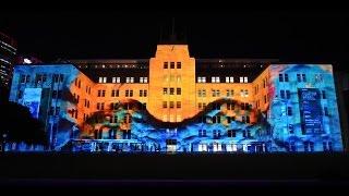 Фестиваль света «Яркий Сидней» стартовал в Австралии (новости)(http://ntdtv.ru/ Фестиваль света «Яркий Сидней» стартовал в Австралии. С наступлением темноты австралийский город..., 2016-05-30T15:51:10.000Z)