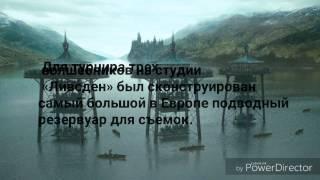 """Топ 5 фактов о фильмах """"Гарри Поттер"""""""