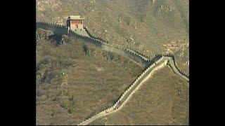 Великая китайская стена, 2006 год