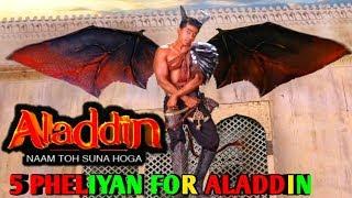 Aladdin Naam Toh Suna Hoga   5 Pahelian For Aladdin    Aladdin Naam To Suna Hi Hoga   Ep. 425