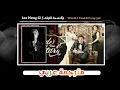 Lee Hong Gi - Words I Couldn't say yet Sub Arabic مترجمة عربي