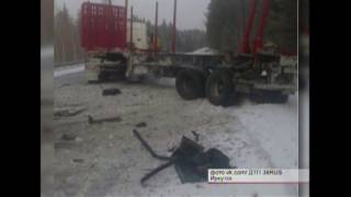 Лесовоз врезался в пассажирский автобус на трассе Усть Илимск   Братск(, 2017-02-03T12:03:45.000Z)
