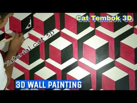 contoh gambar 3 dimensi: gambar 3 dimensi di dinding kamar