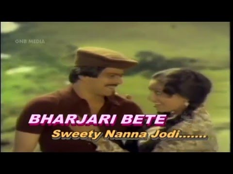 Sweety Nanna Jodi - Kannada Hit Song - by ilayaraja | Shankar Nag | Ambarish | Kannada Songs