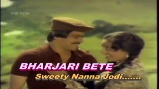 Sweety Nanna Jodi || Bharjari Bete Kannada Movie  || ilayaraja || Shankar Nag Hit Songs HD