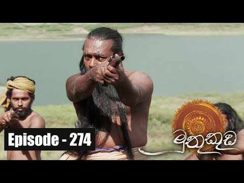 Muthu Kuda | Episode 274 22nd February 2018