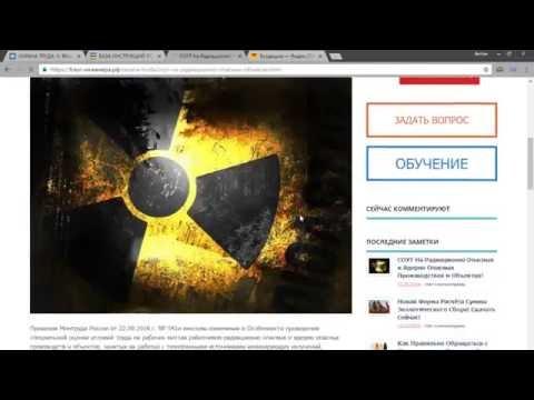 Бесплатная подписка на Блог-Инженера.РФ - Охрана труда!