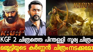 Mammootty Karnan Movie Happening?|Surya Movie Created a Record|Sk Doctor OTT|Nishabdham Trailer|Dq