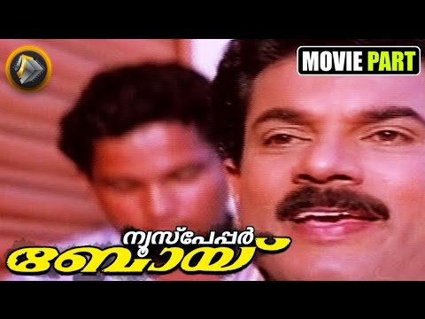 Malayalam Movie News Paper Boy scene | Let's go n meet them