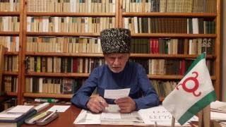 Вопросы и ответы Иссы Кодзоева. Урок ингушского языка.