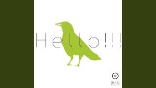 山口岩男 - Hello My Friend!