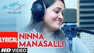 Ninna Manasalli New Kannada Album Song 2019 Anuradha Bhat Ajay Ram Manjunath Varadaraju Anand