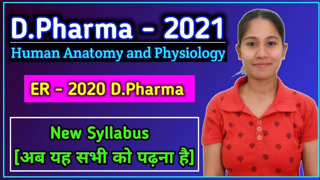 D.Pharma new syllabus of human anatomy and physiology | D.Pharma new syllabus