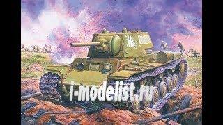 пятая часть сборки модели танка