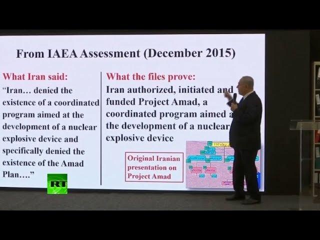 К чему приведет выход США из ядерной сделки с Ираном