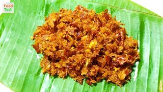 น้ำพริกข่าผัด สูตรเดิมลุงมงคลครัวลาวสะใจ Thai Galangal Chili Paste/ทำง่ายให้อร่อย