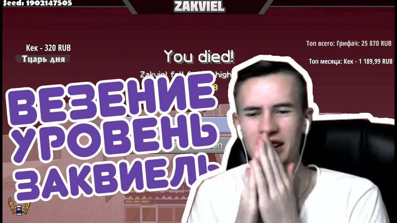 ♢ Новость о Краске Холи из Краснодара! Фестивальные краски Холи .