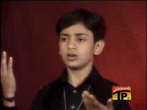 Zeeshan Haider (2006 Noha)-- Alvida Alvida Ya Shaheed e Bekhata