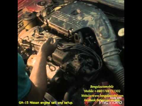 Bengal automobile-Nissan GA 15 engine setup