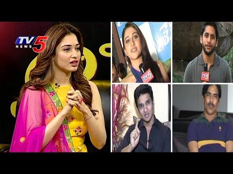 Tamannaah Answers Naga Chaitanya & Other Celebrities Questions | Bengal Tiger Movie | TV5 News